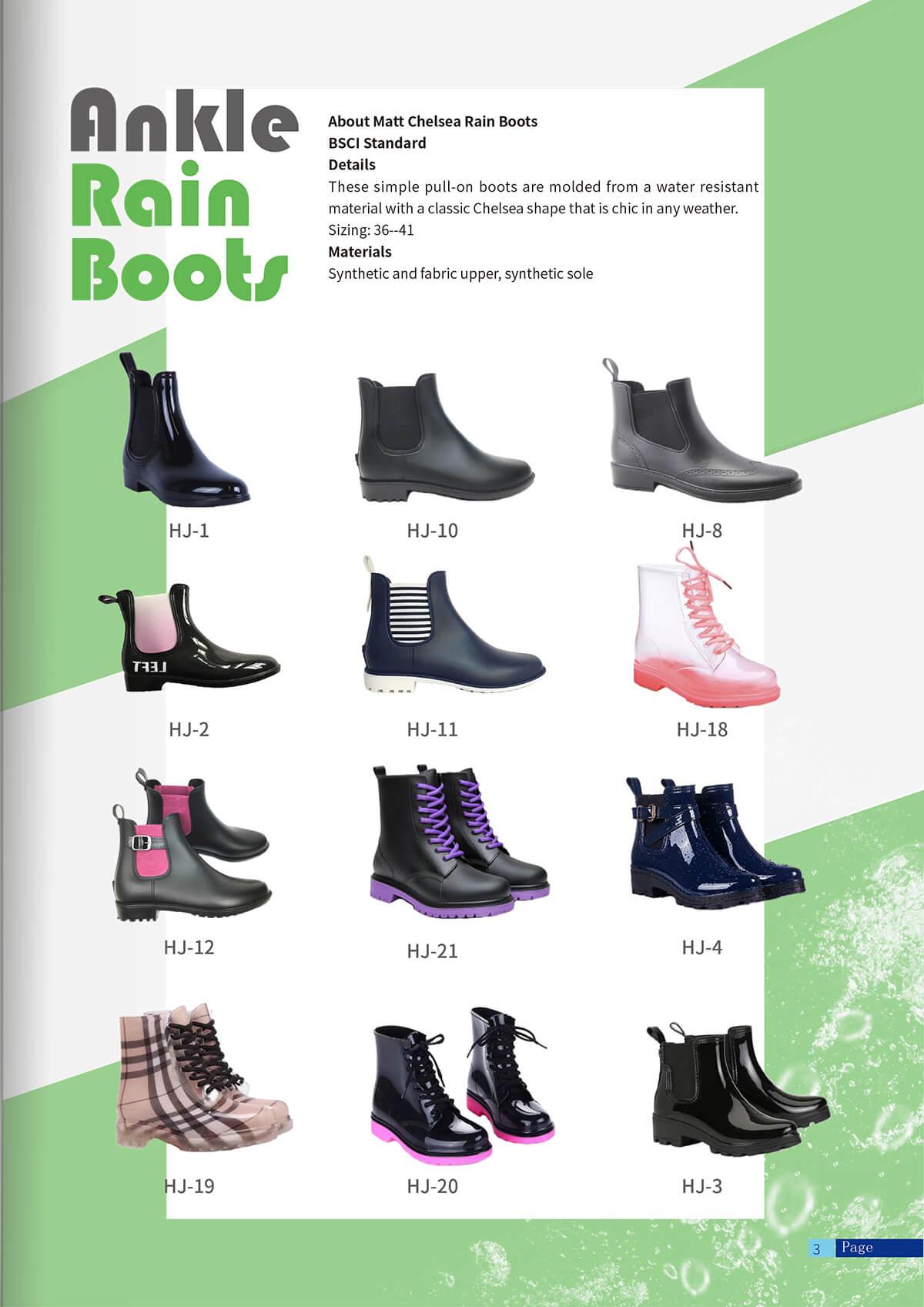 lambo rain boots catalog 3