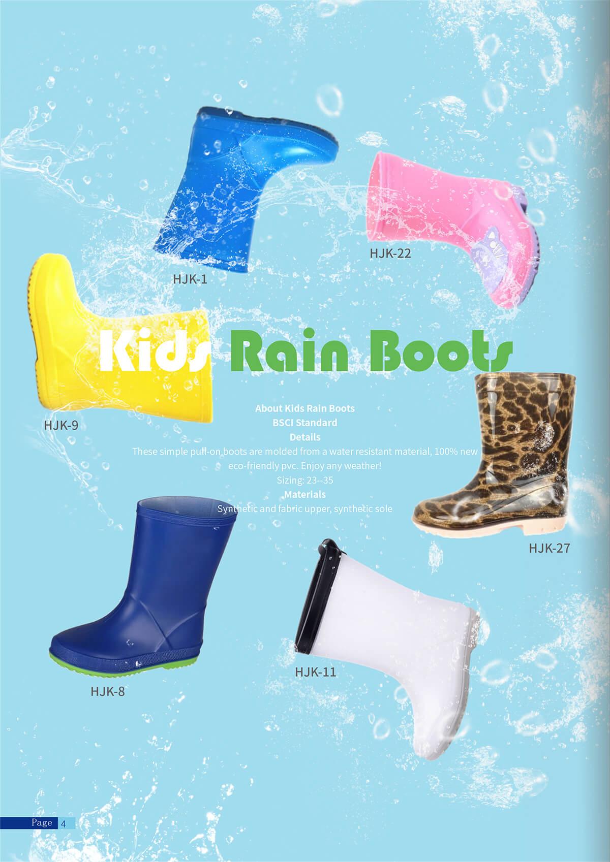 lambo rain boots catalog 4