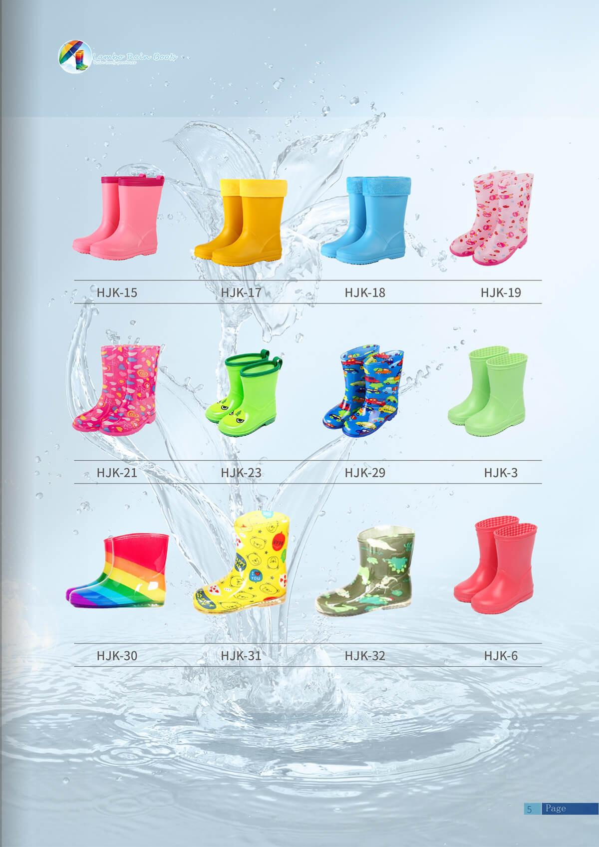 lambo rain boots catalog 5