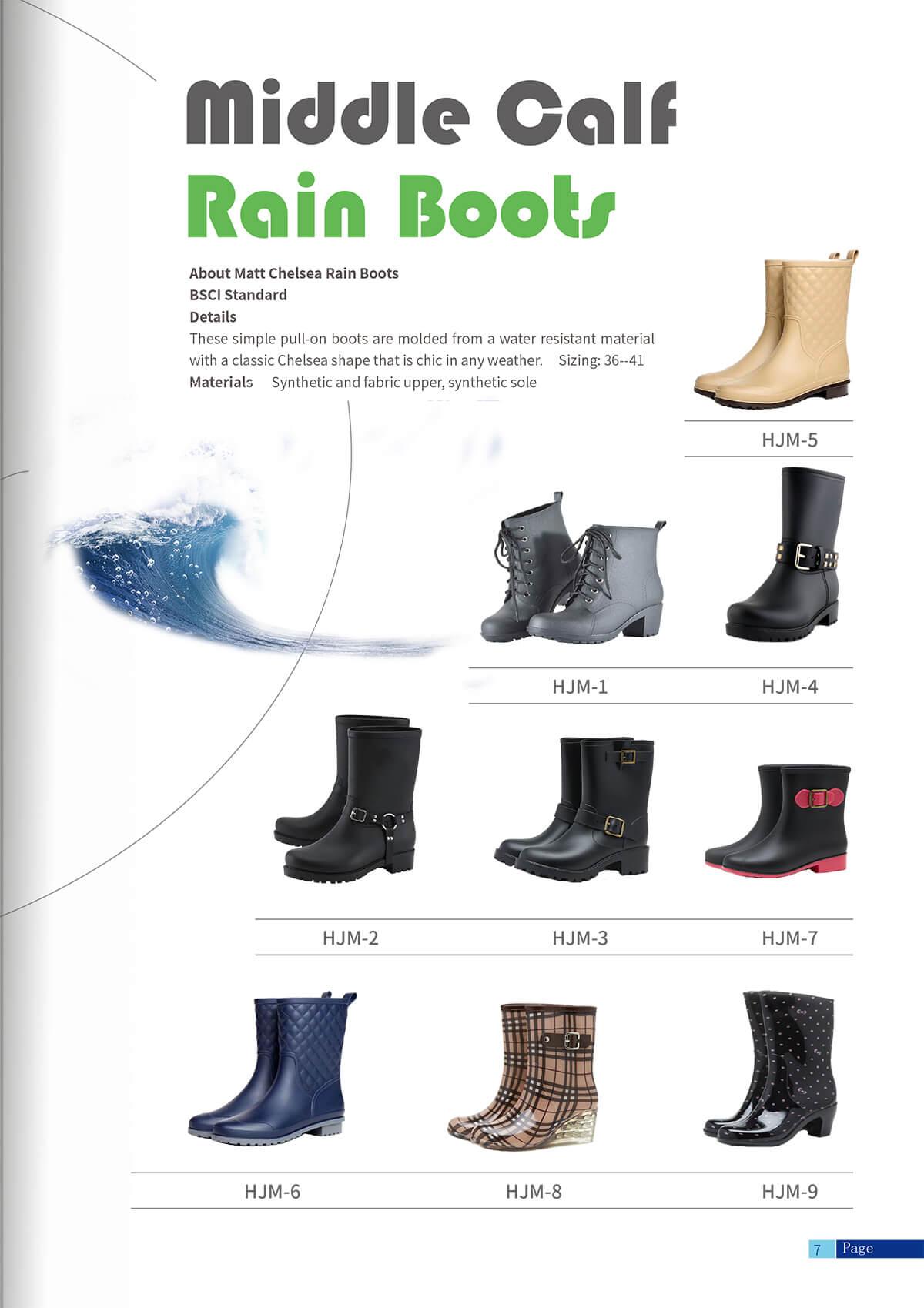 lambo rain boots catalog 7