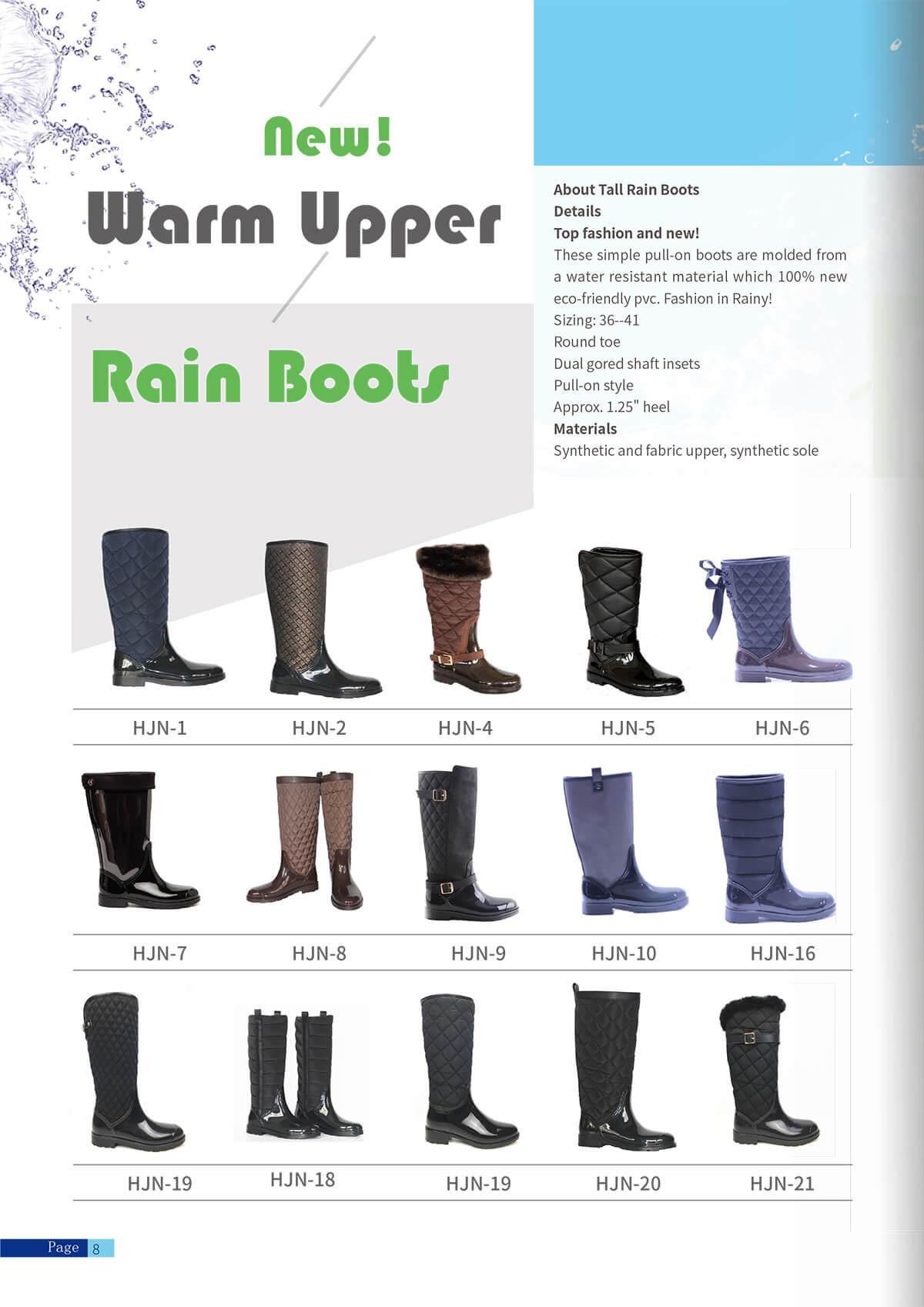 lambo rain boots catalog 8