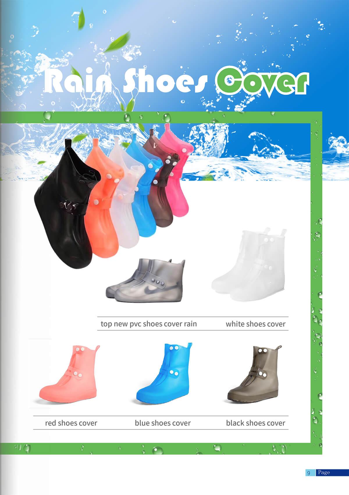lambo rain boots catalog 9